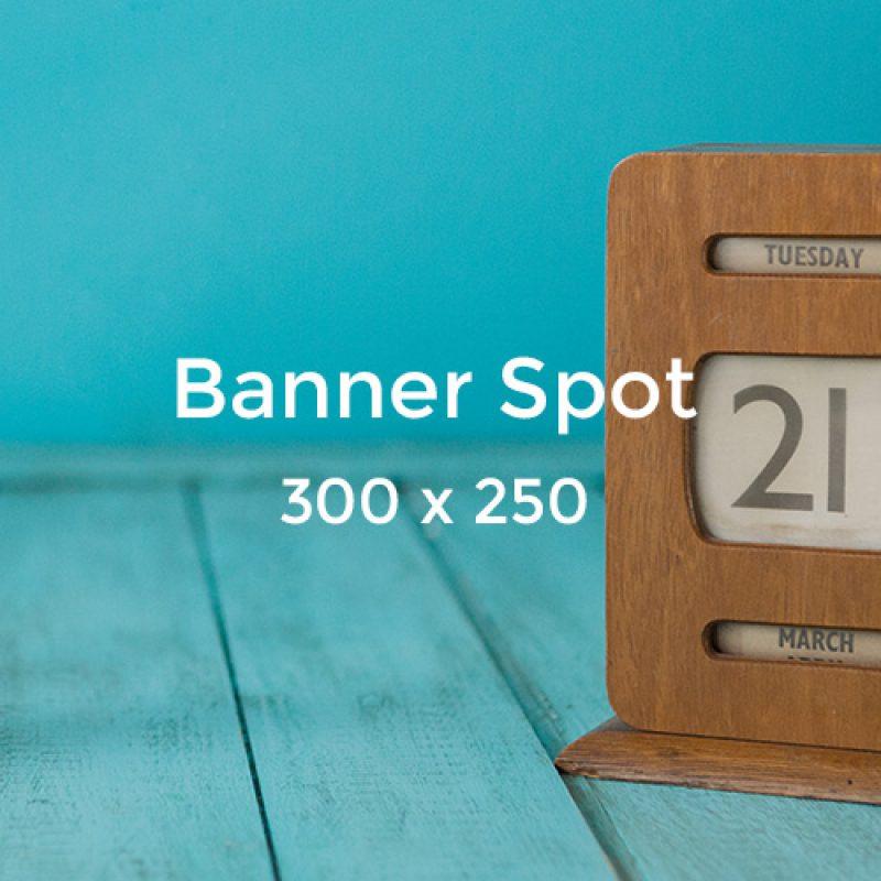 sidebar_banner